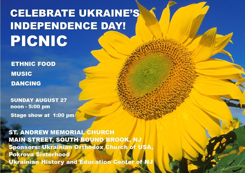 Конкурс до дня незалежності україни